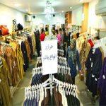 گران ترین لباس زنانه جهان حراج شد + عکس