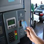 کارت هوشمند سوخت چه مزایای دارد ؟