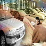 افزایش قیمت خودرو و آغاز فروش اینترنتی محصولات پارس خودرو