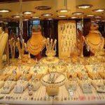 خرید طلا و جواهر :اگر قصد خرید طلا دارید حتماً بخوانید