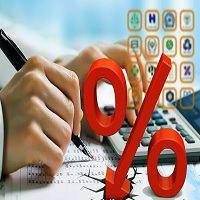 نحوه محاسبه و فرمول سود سپرده های بانکی + عکس