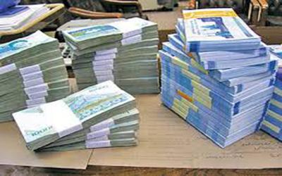 پرداخت وام ۱۳۰ میلیونی بدون سپرده