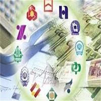 بانک ها با پولهای سپرده شده مردم چه میکنند؟