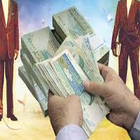پاداش کارمندان دولت ۷ برابر پاداش۳۰ماهه حقوق میگیرند