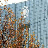 تازه ترین تصمیمات بانک مرکزی در باره موسسه کاسپین و ثامن الحجج