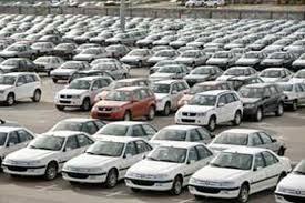 خودرو های زیر 5 میلیون تومان