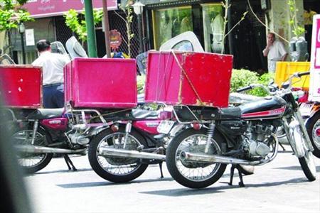درآمد با موتورسیکلت