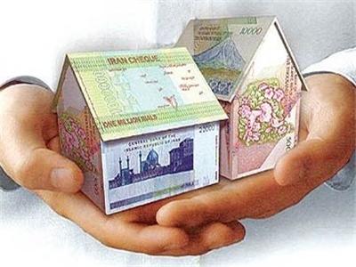 سقف تسهیلات خرید مسکن