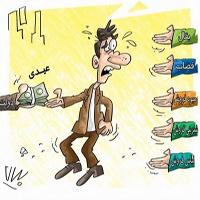 عیدی کارگران و کارمندان چقدر از هزینه ها را پوشش می دهد؟ + جدول