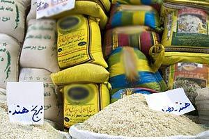 قیمت برنجهای وارداتی