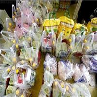 قیمت کالاهای اساسی برای توزیع در سبد کالای شب عید