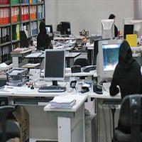 لغو مرخصی بدون حقوق کارمندان «کار معین» + سند