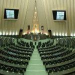 هدیه مجلس و دولت برای ۶ میلیون نفر در آغاز سال ۹۶