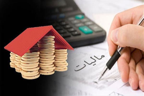 معافیت مالیاتی کارکنان دولت
