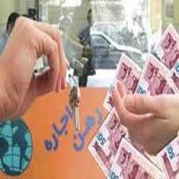 اجاره آپارتمانهای کوچک تهران چقدر شد؟ + جدول