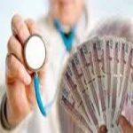 تعرفههای درمانی |آخرین خبر از تعیین تعرفههای درمانی سال ۹۶