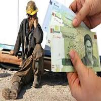 حداقل مزد کارگران در سال ۹۶ به ۲۰۰۰۰۰۰ تومان میرسد؟
