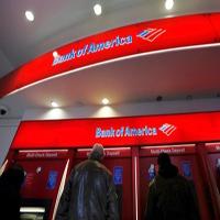 شعبههای بدون کارمند بانک آمریکا را ببینید |افتتاح سه شعبه کاملا اتوماتیک