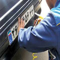 شمارهگذاری خودرو |ممنوعیت جدید برای شمارهگذاری خودروها