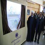 طرح جدید اسکناس ده هزار ریالی با نقش حافظیه شیراز رونمایی شد +تصاویر