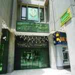 شرایط پرداخت عیدی فرهنگیان و حقالتدریسها اعلام شد