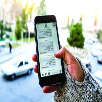 قطع پیامک تراکنش بانک ها بدون اطلاع رسانی به مشتریان