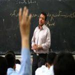 نرخ حق التدریسی معلمان در سال ۹۶ اعلام شد
