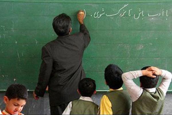 نرخ حق التدریسی معلمان