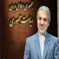 یارانه اسفند زودتر از موعد پرداخت می شود|واریز عیدی و حقوق قبل از پایان سال