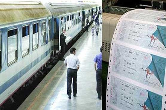 فروش بلیت قطارهای مسافری رجا