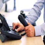 چرا مبلغ قبض تلفنهای ثابت بیاستفاده صفر نیست؟