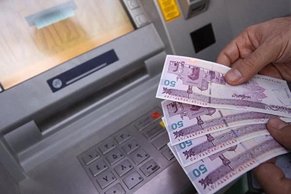 توصیه های بانکی در آستانه نوروز