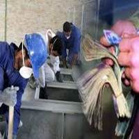 حداقل عیدی کارگران ۲,۴ میلیون| بیمه نشده ها هم عیدی می گیرند