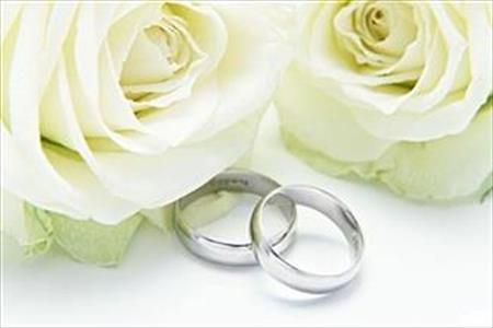 شرایط دریافت کمک هزینه ازدواج
