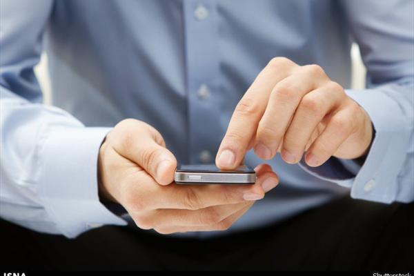 قبوض تلفن همراه