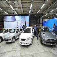 قیمتگذاری خودرو در سال ۹۶ |جزئیات و شروط شورای رقابت برای وزارت صنعت