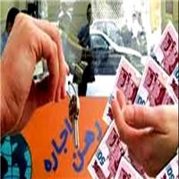 نرخ اجاره ماهیانه در مناطق مرفهنشین پایتخت +جدول