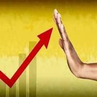 نرخ تورم سال ۱۳۹۵ تک رقمی شد |تورم به ۹ درصد کاهش یافت