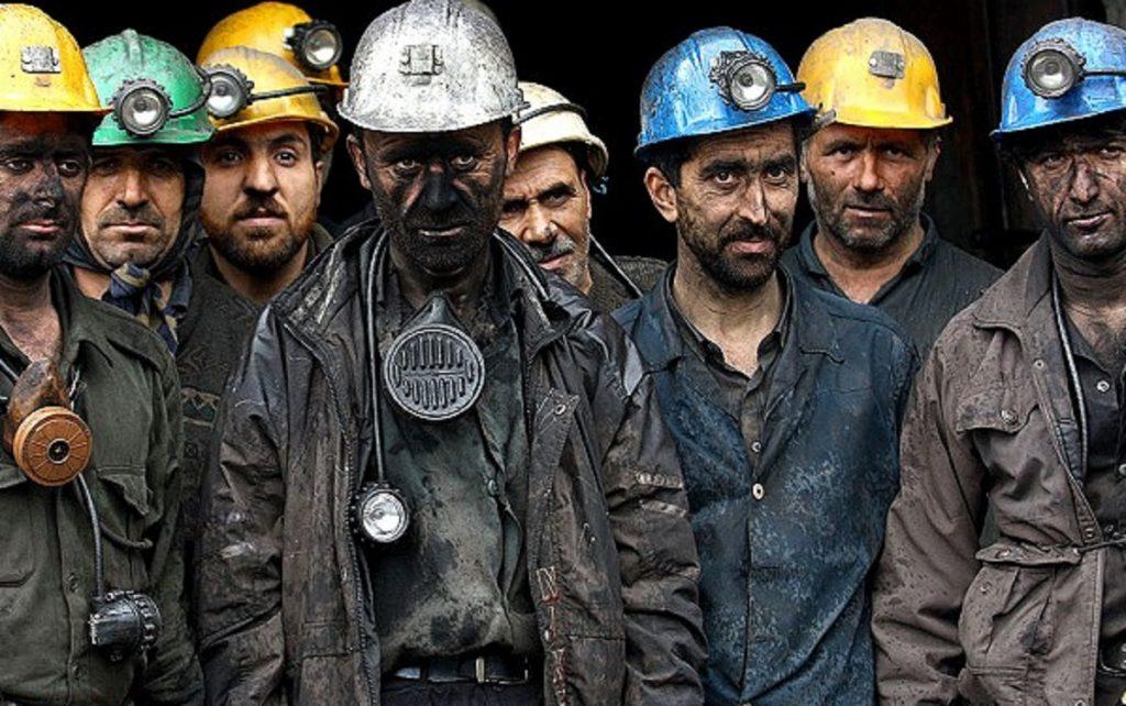 پایه حقوق کارگران