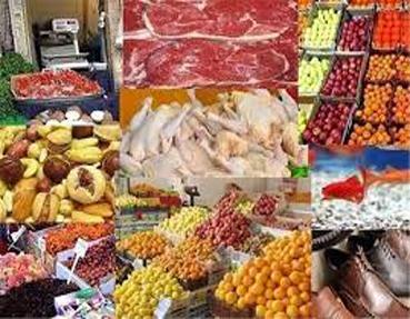 کالاهای اساسی برای تنظیم بازار