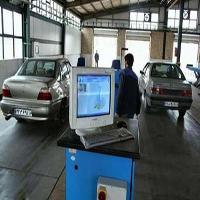 سن معاینه فنی خودروها به ۴ سال کاهش پیدا کرد