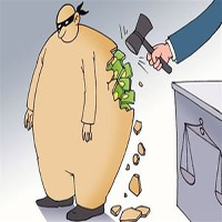 فساد مالی در بانک سرمایه و جزئیات جدید از این پرونده