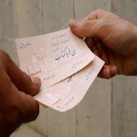 مبلغ بن کارت دانشجویی نمایشگاه کتاب تهران