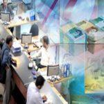 مشتریان بانک مسکن برای تکمیل اطلاعات تا 15 اردیبهشت به شعب مراجعه کنند