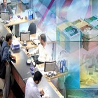 مشتریان بانک مسکن برای تکمیل اطلاعات تا ۱۵ اردیبهشت به شعب مراجعه کنند