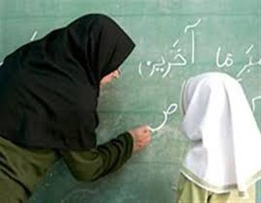 پرداخت مطالبات حق التدریس معلمان