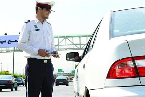 اعتراض به قبوض جرائم رانندگی