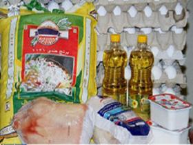 زمان توزیع سبد غذایی به مناسبت ماه مبارک رمضان
