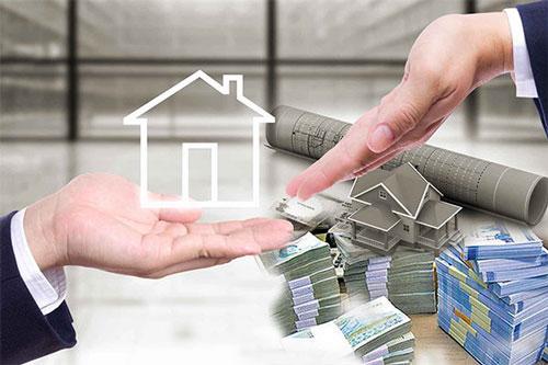 خانه دار شدن به کمک وام های بانکی