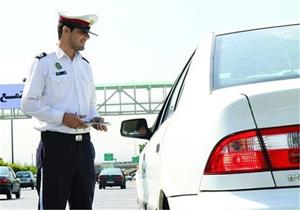 اعلام شرایط جدید بخشودگی جرایم رانندگی